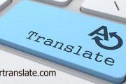 خدمات ترجمه مقاله